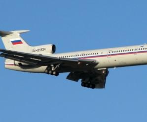 В Росії авіакатастрофа: впав Ту-154 з воєнними , артистами і представниками ЗМІ. Рятувальники не знаходять живих на місці падіння