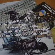 У Франківську кілька тижнів розклеюють листівки з чорним PR проти міського голови