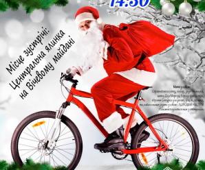 Франківськом промчиться велопарад у новорічних костюмах