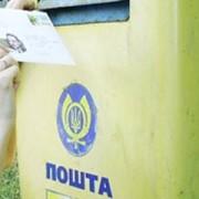 Франківська листоноша, яка, підробивши підписи, привласнювала чужу пенсію, заплатила штраф 850 гривень