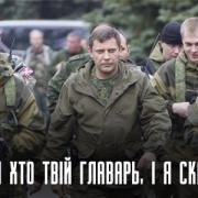 «Деградация, нищета, разруха» – мешканці Донецька придумали новий зміст абревіатури «ДНР»
