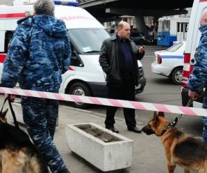 У Москві знайшли мертвим дипломата
