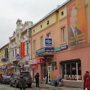 В Івано-Франківську, щоб встановити вивіску потрібно буде виготовити її паспорт (документ)