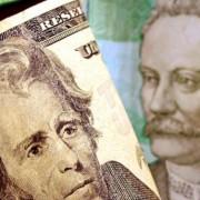 """Рада скасувала """"комісію"""" з обміну валюти у банках"""