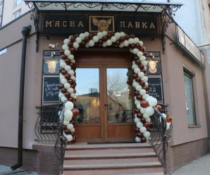 В Івано-Франківську відкрився спеціалізований магазин м'яса «М'ясна лавка». ФОТО