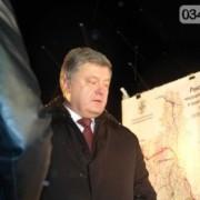 """Після інспекції доріг на Франківщині Порошенко потрапив до нового випуску """"Телебачення Торонто"""""""