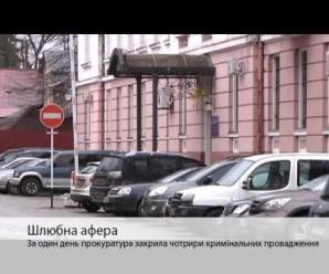 У Франківську шлюбна аферистка відсудила в колишнього чоловіка майна більш ніж на 4 млн грн (відео)