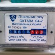 Мешканців Прикарпаття чекає нова система обліку газу (відео)