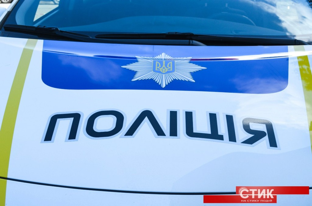 policiya_3