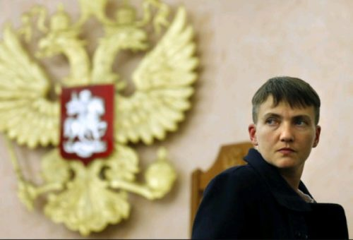 savchenko-3-e1482573103347