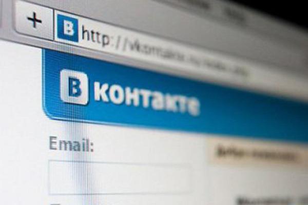 sotsialnaya_set_vkontakte