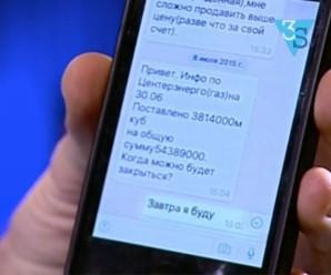 Лещенко показав корупційну переписку Онищенка зі спільником Порошенка