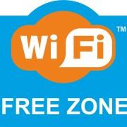 У центрі Франківська облаштували чотири точки з безкоштовним Wi-Fi (ВІДЕО)