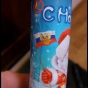 Власник прикарпатського підприємства прокоментував продаж своїх хлопавок з російською символікою