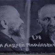 Стали відомі прізвища катів з Івано-Франківської прокуратури, які винесли присуд про розстріл отця Андрія Бандери