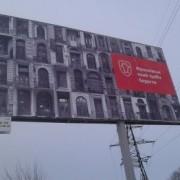 У Франківську з'явилася соціальна реклама, яка закликає берегти історичне обличчя міста