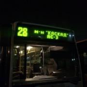 На великих франківських автобусах встановили електронні вказівники напрямку руху (ФОТО)