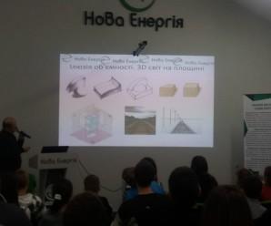 """У Франківську в Науковому містечку """"Нова енергія"""" презентували 3D-школу (фото+відео)"""