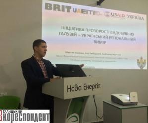 Івано-Франківська область третя з видобутку нафти в Україні