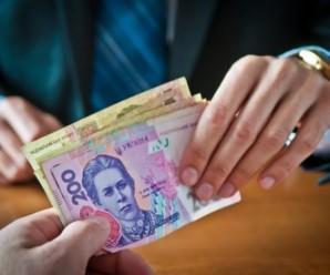 Стало відомо, яка категорія українців може залишитися без пенсій. А Ви є серед них?