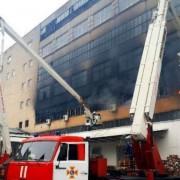 У Львові горить завод «Електрон»
