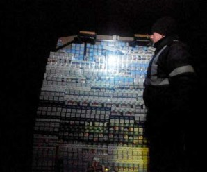 На кордоні упіймали прикарпатця-контрабандиста (фото)