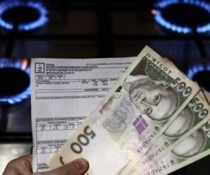 Дякуємо за мінімалку: українці бідніють і втрачають роботу