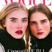"""Мода та традиції: Як """"Vogue"""" у прикарпатському селі знімав Маланку"""