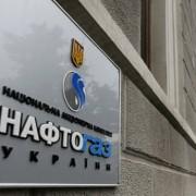 """У """"Нафтогазі"""" чекають провокацій від """"Газпрому"""" через потужні морози"""