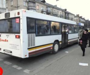 На Різдвяні свята в Івано-Франківську можливі труднощі з громадським транспортом