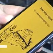 """""""Суржику – бій"""": Українські айтішники створили мобільний додаток для вивчення державної мови"""