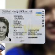 Українців з новими паспортами не пускають до Білорусі