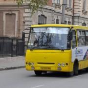 Сьогодні в Івано-Франківську знову частково змінили деякі маршрути автобусів