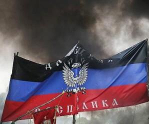 """У """"недореспубліці"""" збирають підписи під петицією проти України"""