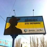 Українська делегація в ПАРЄ підтримала особливий статус Донбасу, – Лозовий