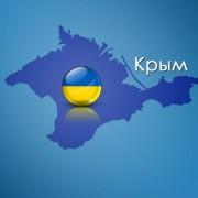 Дорогий тимчасово окупований Крим. Безкінечна боротьба з енергетичним колапсом.