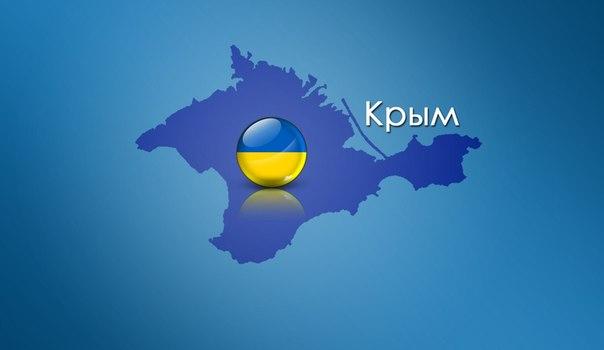 krimchik