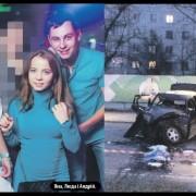 Мати загиблої в ДТП 16-річної школярки розповіла про дивні речі перед трагедією (фото)
