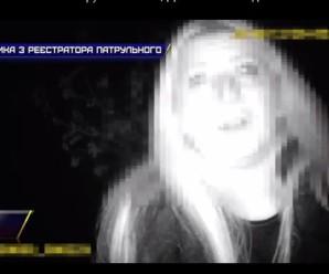П'яна гламурна блондинка, у шубі за «$10 тисяч», вчинила конфлікт з івано-франківськими патрульними (відео)