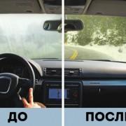 6 зимових таємниць для автомобілістів