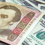 Нова зарплата 3200 гривень може перетворитися в старі 100 доларів