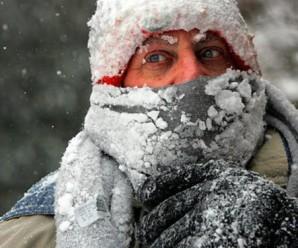 Уночі в Україні тріщатимуть шалені морози. Прогноз погоди на 27