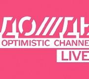 Нацрада заборонила  російські канали «Дождь» і «Телеклуб»
