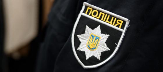 politsiya-komentar-mihalets-4860-890x395