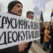 Мирослава Гонгадзе: Українська мова має бути обов'язковою для ЗМІ