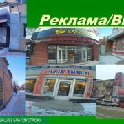 Як змінився Франківськ за тиждень: інспектори боролися з вуличною торгівлею та нерозчищеним снігом (ФОТО)