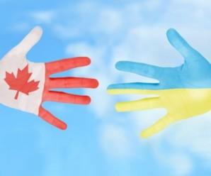 Молодь України може безкоштовно поїхати до Канади: умови