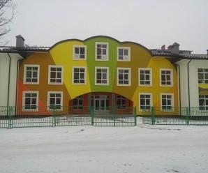 У Крихівцях прийняли в експлуатацію дитсадок на 75 місць. ФОТО