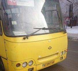 В Івано-Франківську водій маршруту №48 змусив вагітну жінку бігти за автобусом