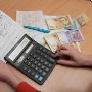 Органи соцзахисту у Франківську перевірять майже 40 тисяч одержувачів субсидій. ВІДЕО